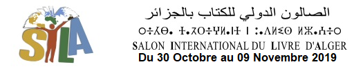 Salon International du Livre d'Alger